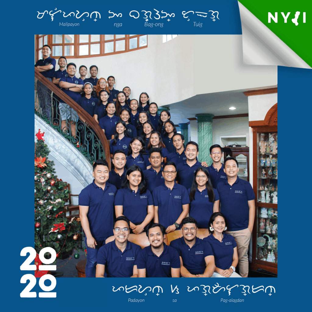 NYLI welcomes new batch of leaders 1